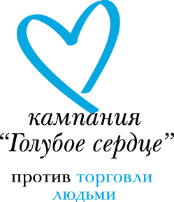 Logo Blue Heart Russian