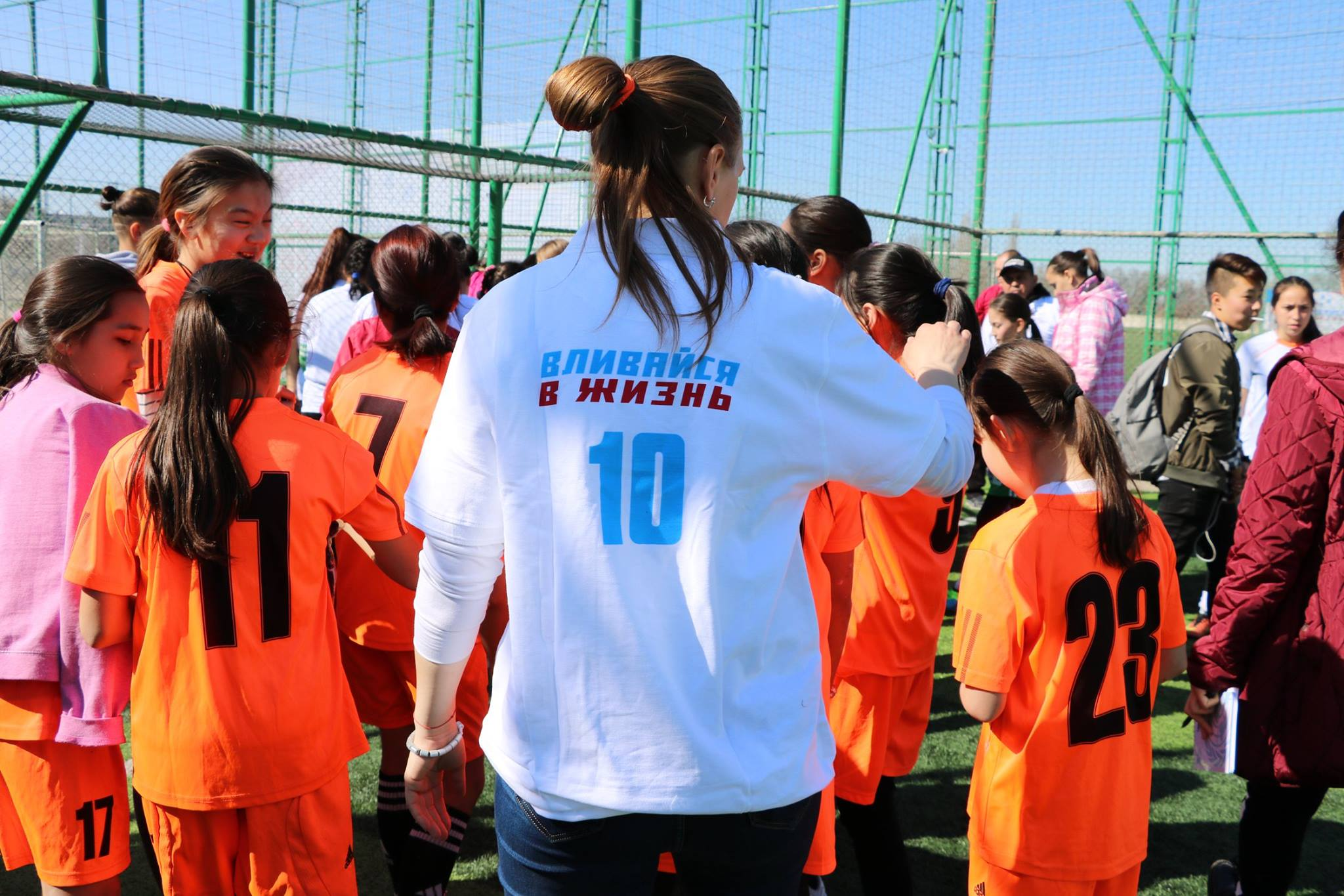 UNODC supports Women's football against violence, crime and drug use in Kyrgyzstan