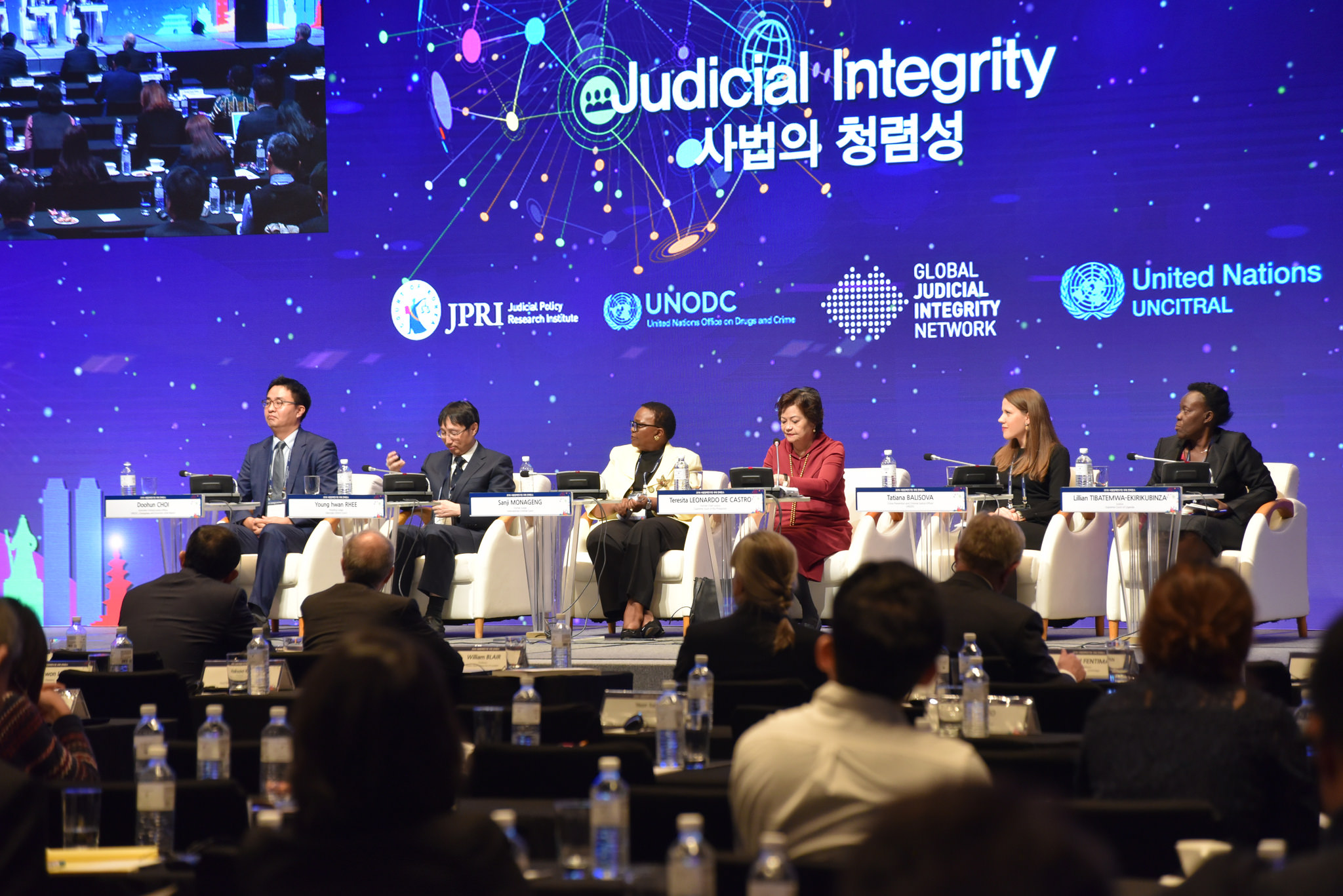 Modern judicial challenges, such as gender and AI, at the heart of debates in Seoul