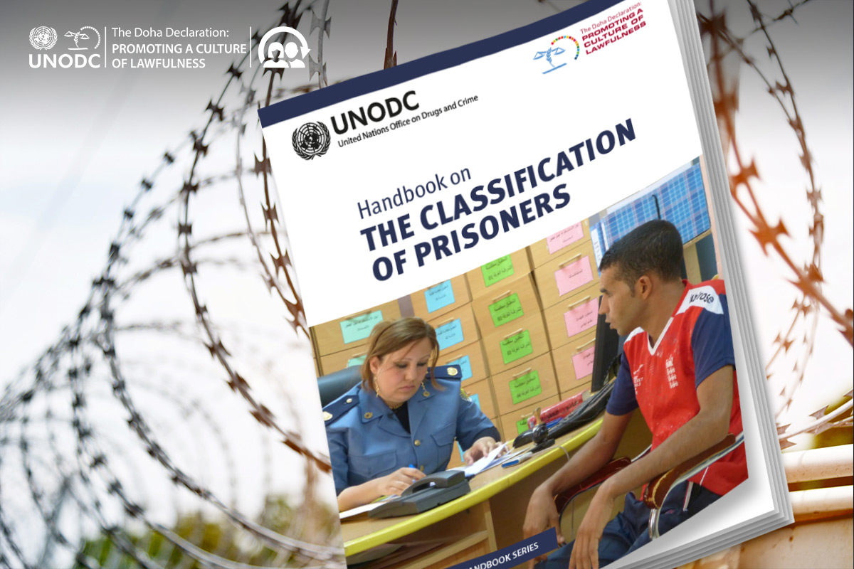 Promoting a more humane criminal justice system, UNODC launches brand new prisoner classification guide