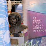 Space Exhibition at the Vienna International Centre