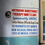 Photo: UNODC/Signpost at Methadone Treatment Therapy Centre