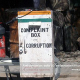 Photo: A corruption complaint box in Leh Ladakh, India © stefanhuebert@hotmail.com