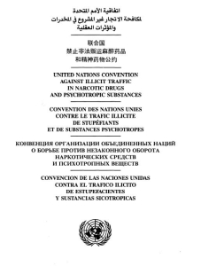 1988 Convention against Illicit Traffic in Narcotic Drugs and Psychotropic Substances