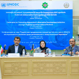 UNODC, Afghanistan partner to strengthen drug control and promote economic development in the country. Photo: UNODC