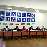 West and Central Asia: UNODC holds regional workshop to counter illicit financial flows. Image: UNODC