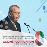 Anti-corruption conference concludes with important decisions on practical steps to prevent and fight this crime