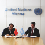 The United Nations and China sign agreement on combating corruption