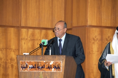 UNODC Regional Representative Mohamed Abdul-Aziz addresses graduates of Naif Arab University for Social Sciences