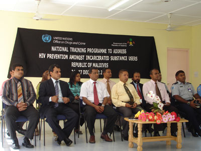 Deputy Minister Home and Gender Dr. Abdulla Waheed and Dr. Azeez, Deputy Minister Health amongst others at the inauguration of the National training programme (prison), Maldives