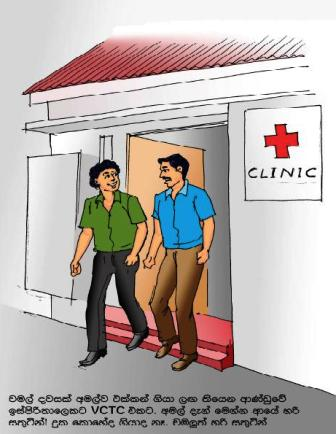 hiv voluntary counseling and testing Most hiv infections in africa are acquired by married/cohabiting adults and who recommends couple's voluntary hiv counseling and testing (cvct) for prevention.